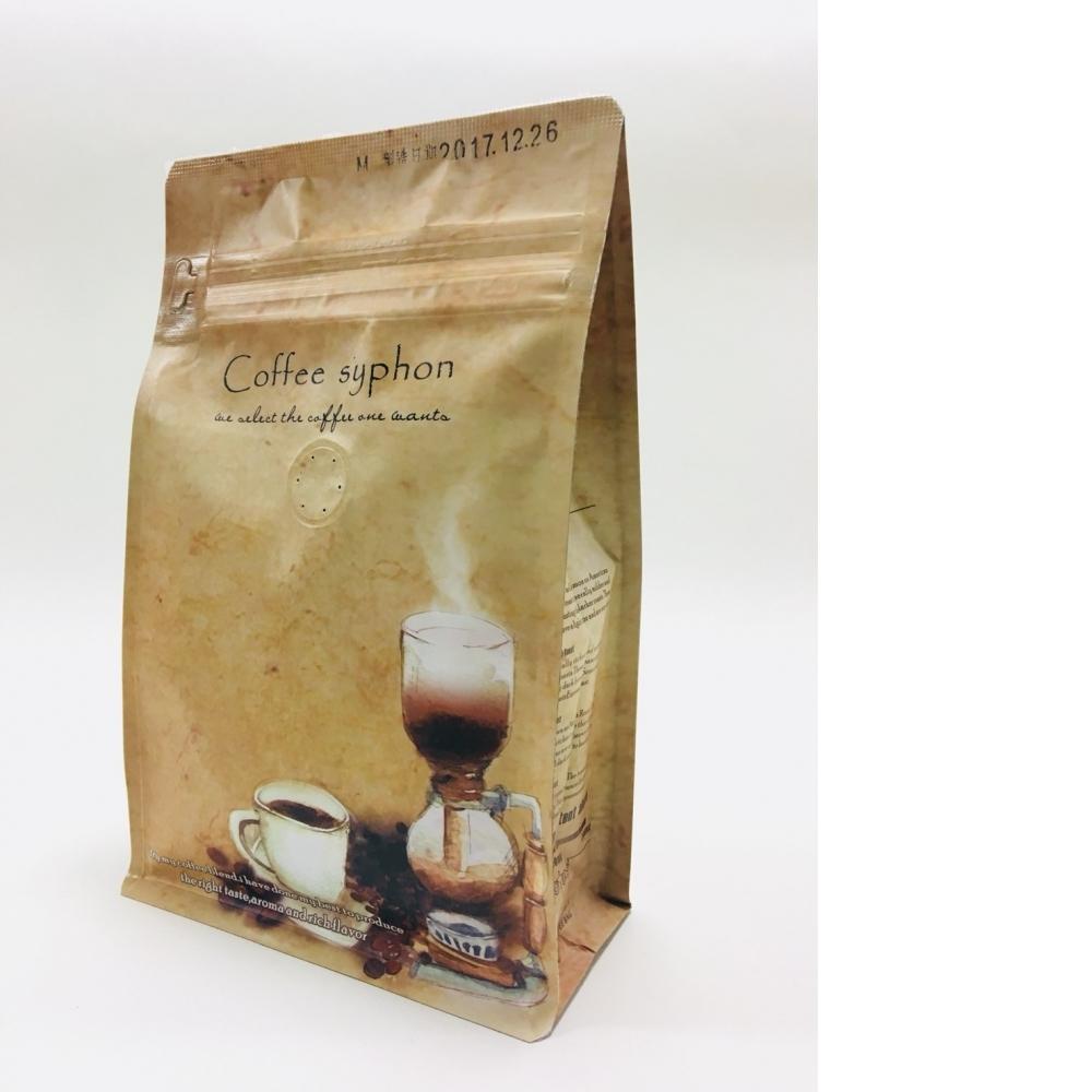 西達摩精品咖啡
